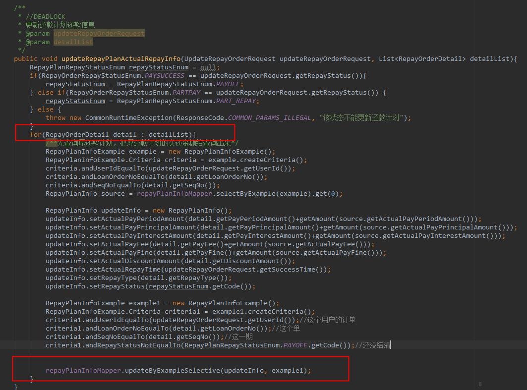 deadlock-codedeadlock-code